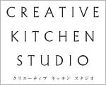 クリエイティブキッチンスタジオ